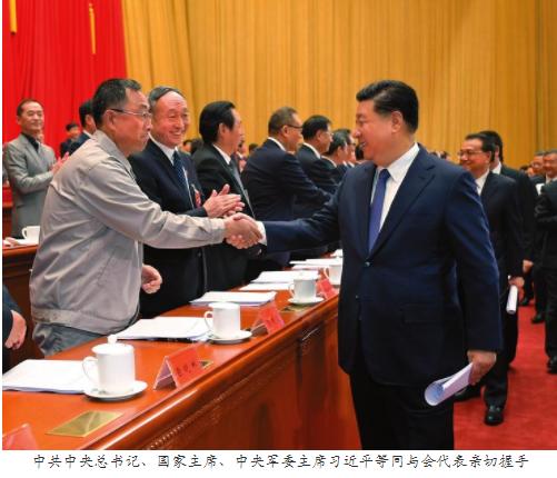 中国工会第十七次全国代表大会在京开幕